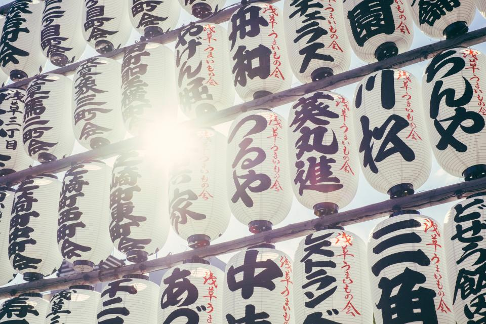 wood lanterns festival celebration sunlight japan